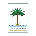 Al Fahaheel Co - Op Society