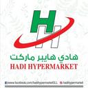 Hadi Hypermarket