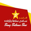 Hyper Samy Salama