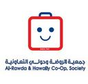 Al Rawda & Hawally Coop Society