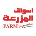 Farm Superstores