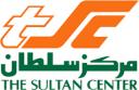 Sultan Center
