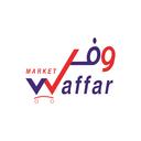 Waffar Market