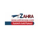 ZAHRA COOPERATIVE SOCIETY