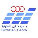 Hateen Co-Op Society