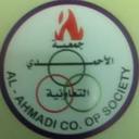 Al Ahmadi Cooperative Society