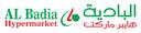 AL Badia Hypermarket