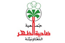 Al dhaher co-op society