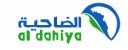 Al Dahiya Markets