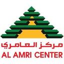 Al Amri Center
