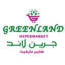 Greenland Hypermarket