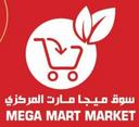 Mega Mart - Jahra