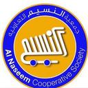 Al Naseem Cooperative Society