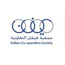 Kaifan Cooperative Society