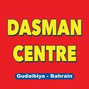 Dasman Centre