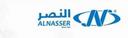 Al Nasser