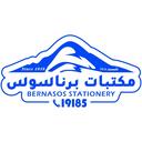 Bernasos Stationery