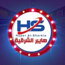 Hyper Al Sharkia