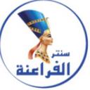 Alfiraeina Center Shoubra