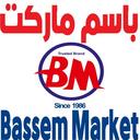 Bassem Market