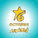 6 October Center