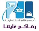 Al Rehab Cooperative Society