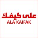 Ala Kaifak