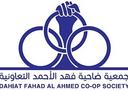 Fahd Al Ahmad Cooperative Society