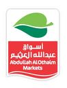 Othaim Markets