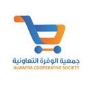 Wafra Co-operative Society