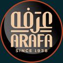 Arafa Market