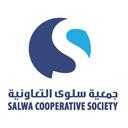 Salwa Co-Operative Society