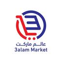 3alammarket