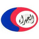Al Jahra Cooperative Society