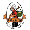 Gomla Market
