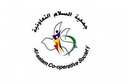 Al-salam Co-operative Society