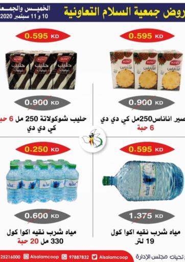 Kuwait Al-salam Co-operative Society offers in D4D Online. Special Offer. . Till 11th September
