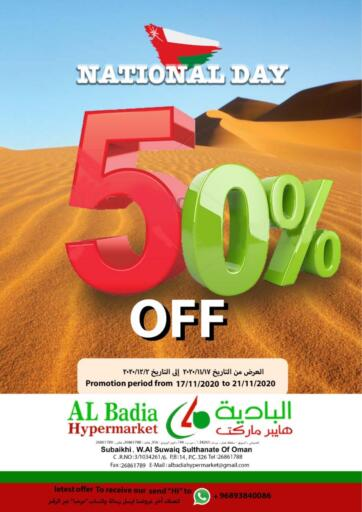 Oman - Muscat AL Badia Hypermarket offers in D4D Online. National Day 50% Off!. . Till 21st November