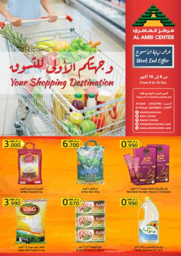 Oman - Muscat Al Amri Center offers in D4D Online. Weekend Offer. . Till 10th October