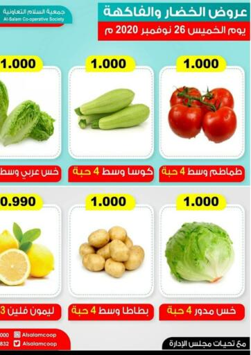 Kuwait Al-salam Co-operative Society offers in D4D Online. Fresh Offers. . On 26th November