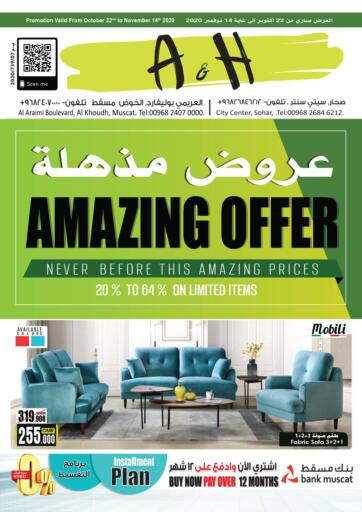 Oman - Muscat A & H offers in D4D Online. Amazing Offers. . Till 14th November