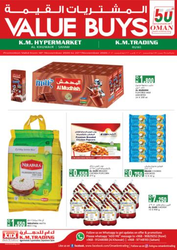 Oman - Muscat KM Trading  offers in D4D Online. Value Buys. . Till 22nd November