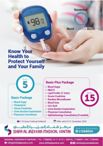 Bahrain Shifa Al Jazeera offers in D4D Online. Protect your health and your family with Al Shifa. Protect your health and your family with Al Shifa. Visit the clinic , have a healthy and happy life. . Till 31st December
