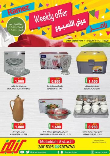 Oman - Muscat Ramez  offers in D4D Online. Weekly Offer. . Till 14th November