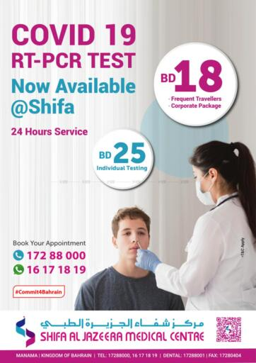 Bahrain Shifa Al Jazeera offers in D4D Online. COVID 19 RT -PCR Test Package. COVID 19 RT -PCR Test Package @ Shifa AL Jazeera. Visit the clinic , have a healthy and happy life.. COVID 19 RT -PCR Test Package