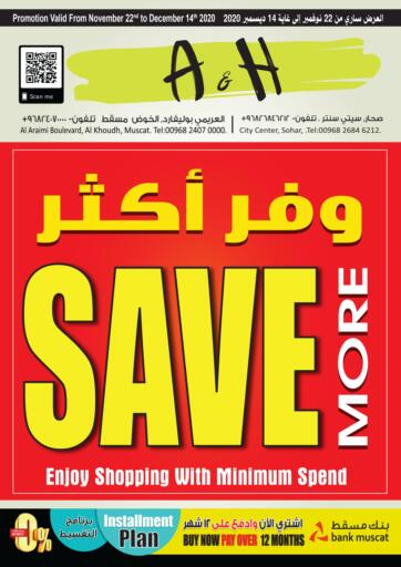 Oman - Muscat A & H offers in D4D Online. Save More. . Till 14th December
