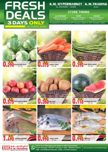 Oman - Muscat KM Trading  offers in D4D Online. Fresh Deals. . Till 10th October