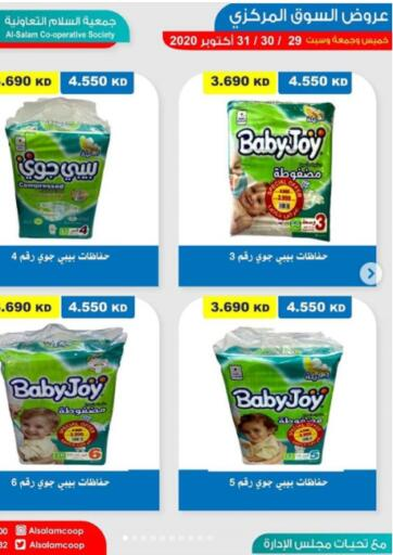 Kuwait Al-salam Co-operative Society offers in D4D Online. Weekend Offers. . Till 31st October