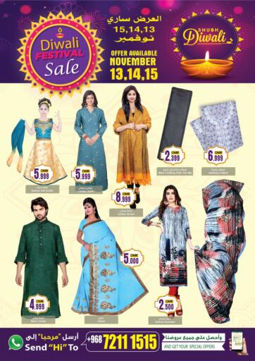 Oman - Muscat A & H offers in D4D Online. Diwali Festival Sale. . Till 15th November