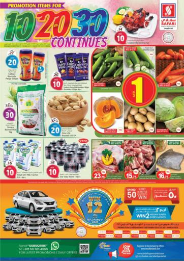 UAE - Dubai Safari Hypermarket  offers in D4D Online. 10 20 30 AED Promotion Continues. . Till 10th November